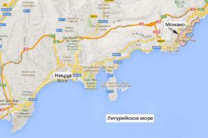 Стоимость перелета Ницца — Монако
