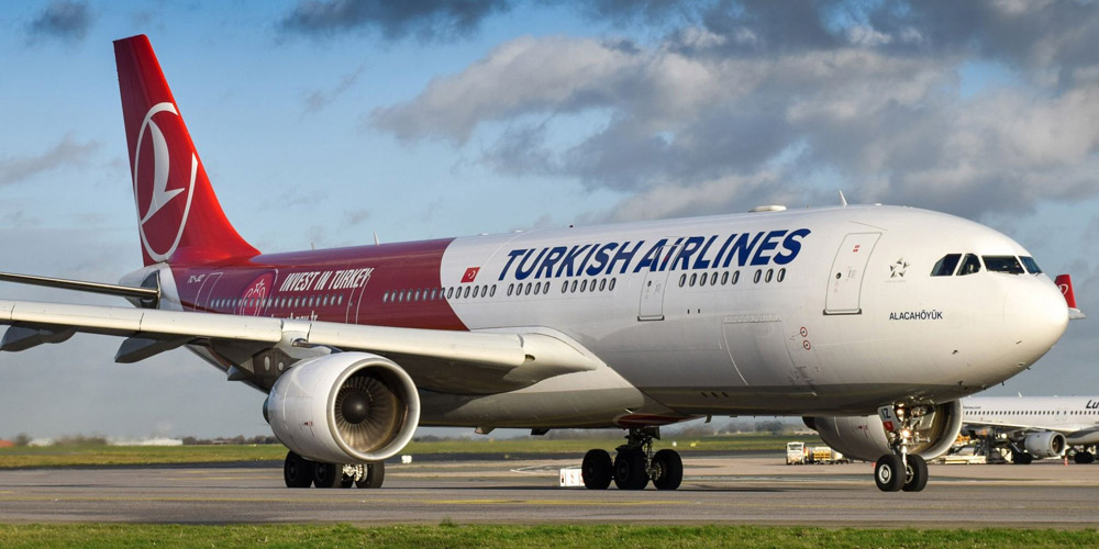 Turkish Airlines прекращает полеты из Астрахани в Турцию